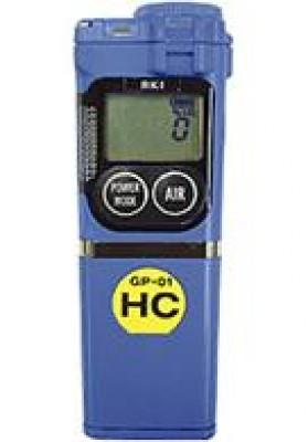 Máy đo khí cháy nổ (HC)